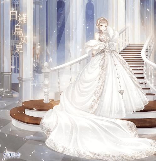 白雛鳥女史1