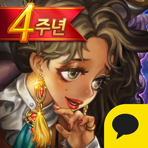 별이되어라! for kakao (game)
