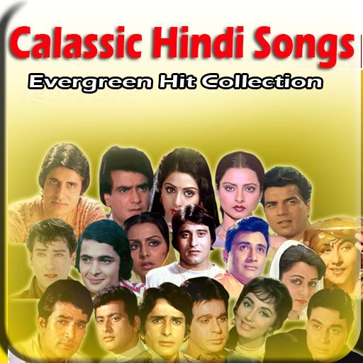 Hindi Old Classic Songs - Classic Hindi Love Songs