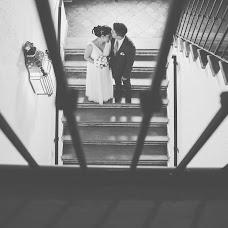 Wedding photographer Homero Rodriguez (homero). Photo of 03.05.2015