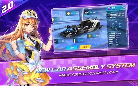 Garena Speed Drifters 1.16.1.60274