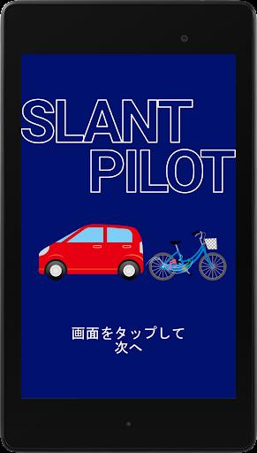 SlantPilot -u81eau52d5u8ecau8996u70b9u304bu3089u81eau8ee2u8ecau30deu30cau30fcu3092u4f53u9a13- 1.0 Windows u7528 10