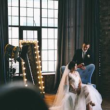 Wedding photographer Rimma Yamalieva (yamalieva). Photo of 12.08.2016