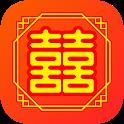 황제운세, 무료운세, 사주, 궁합, 토정비결, 꿈해몽 icon