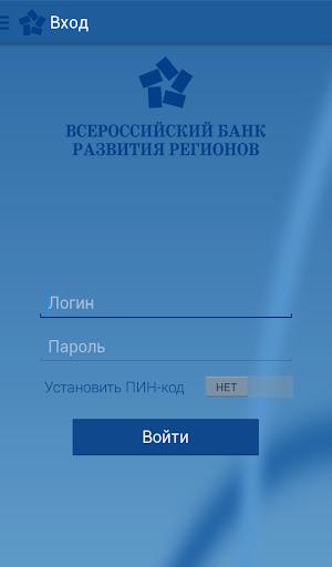 VBRRBank