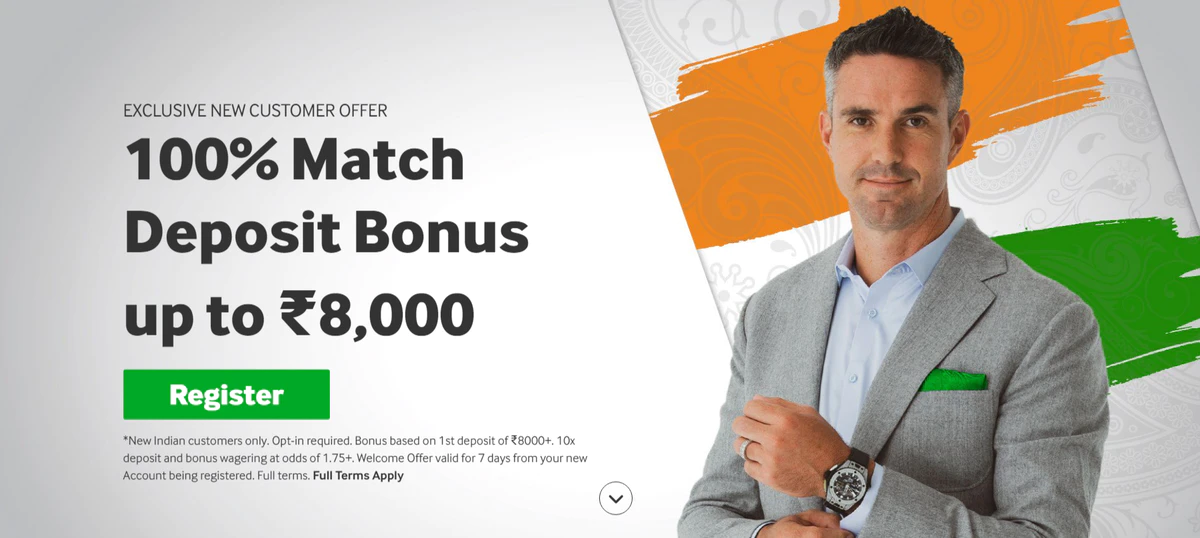 betway match deposit bonus image
