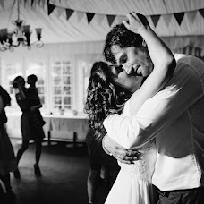 Fotógrafo de bodas Denis Scherbakov (RedDen). Foto del 15.11.2017