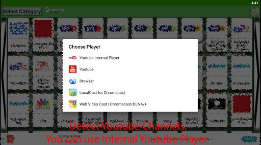 ULTIMATE IPTV Plugin-Addon 3.48 Screenshots 7