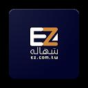 EZ Sahala KW icon
