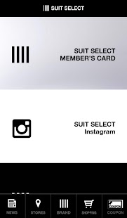 SUIT SELECT- screenshot thumbnail