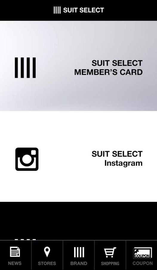 SUIT SELECT- screenshot
