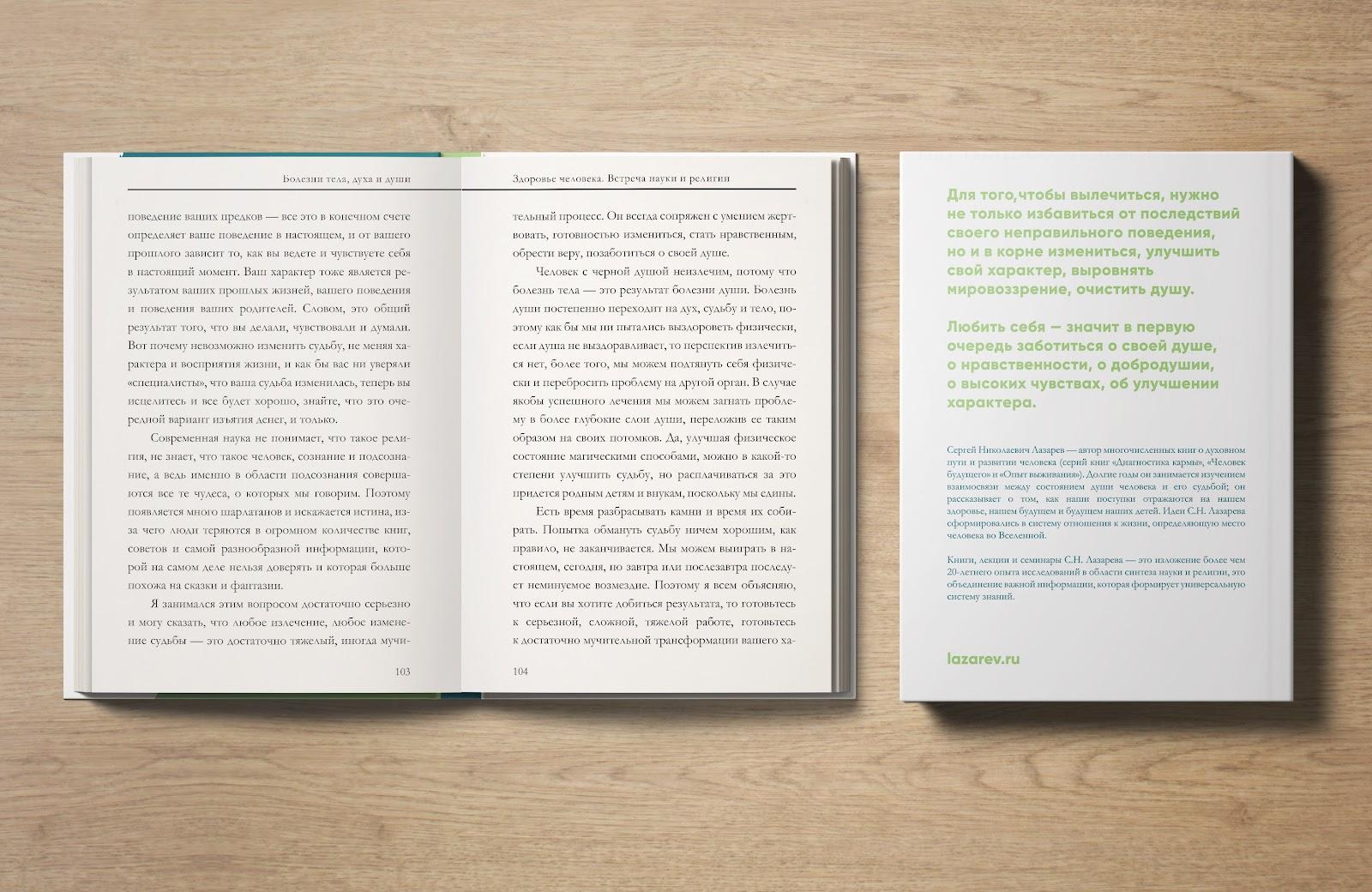 book_template7_3.jpg