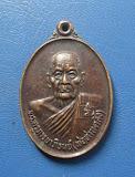 เหรียญพ่อท่านคลิ้ง   วัดถลุงทอง  จ.นครศรีธรรมราช  อายุ102ปี  เนื้อทองแดง