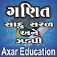 Download Maths Gujarati (Ganit) For PC Windows and Mac