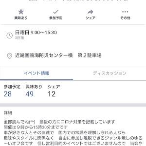 ハイエース  RH22Gのカスタム事例画像 ma-kunさんの2020年06月05日08:24の投稿