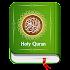 Al Quran Free - القرآن الكريم