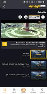 AD Sports – أبوظبي الرياضية 6