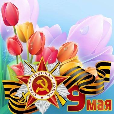 https://sro-zapsibpro.ru/wp-content/uploads/2020/05/s1200.jpg