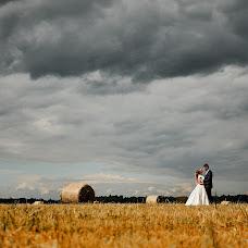 Wedding photographer Donatas Ufo (donatasufo). Photo of 08.10.2018