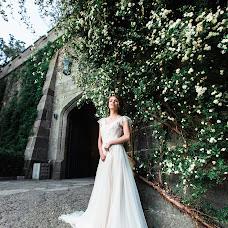 Wedding photographer Anastasiya Korotya (AKorotya). Photo of 23.05.2018