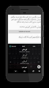 KurdKey Keyboard + Emoji - náhled