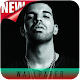 Download Drake Wallpapers HD for PC
