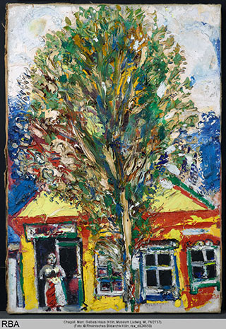 Марк Шагал. Желтый дом.