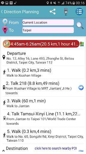 Capturas de pantalla de Taiwan Railway Timetable 9