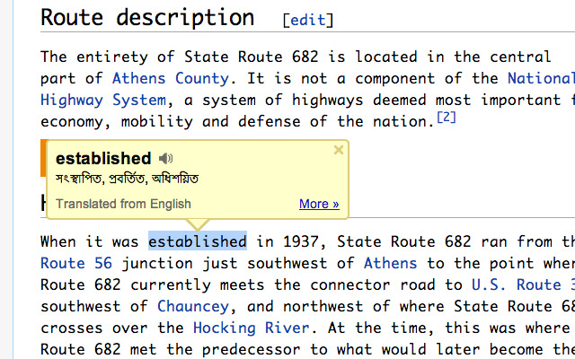 Inline gOOGLe Dictionary (Bengali Supported)