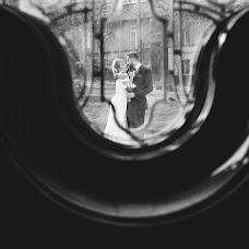Wedding photographer Aleksandr Martinyuk (smart). Photo of 18.04.2016