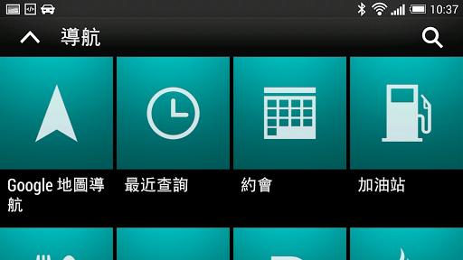 HTC Car 7.30.775811 screenshots 1