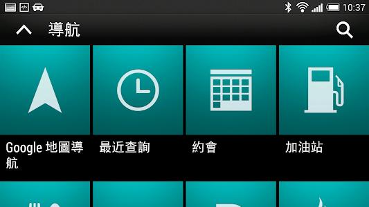 HTC Car v7.10.543173