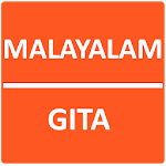 Gita in Malayalam