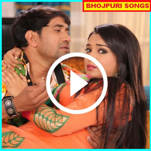 9999+ Bhojpuri Video