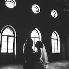 Wedding photographer Irina Bazhanova (studioDIVA). Photo of 13.09.2017