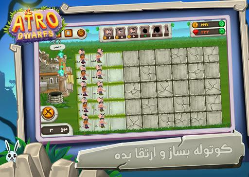 Atro Dwarfs : Merge & Tower defense  captures d'écran 2