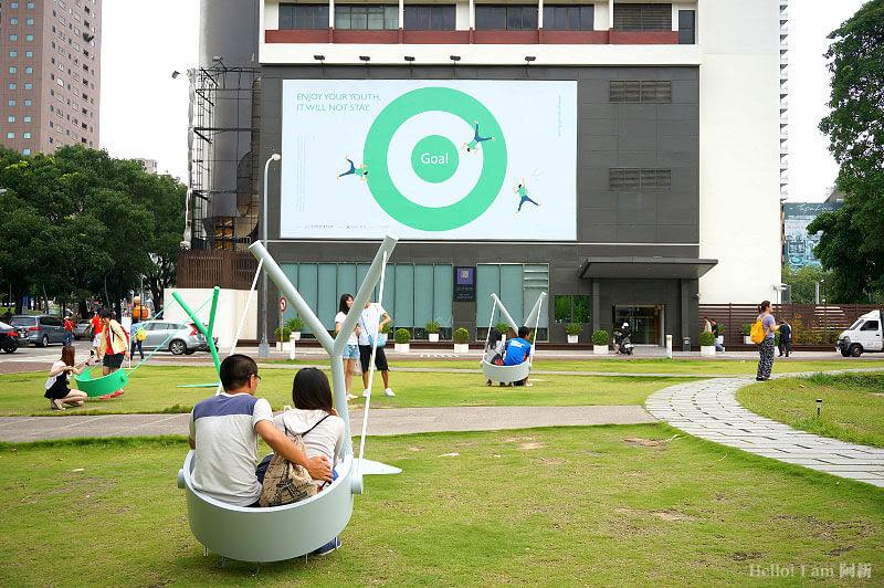 2015綠圈圈,勤美草悟道綠圈圈-53