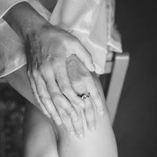 Wedding photographer Isabella Monti (IsabellaMonti). Photo of 22.08.2016