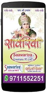 Saawariya - náhled