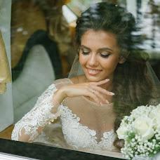 Wedding photographer Vadim Rufov (Ch1ly). Photo of 22.08.2018