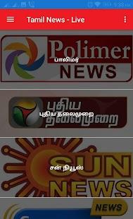 Tamil News - LIVE - náhled