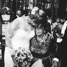 Wedding photographer Vera Fleisner (Soifer). Photo of 13.03.2017