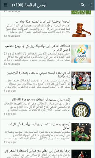 Tunisie Presse