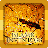 History of Islamic Inventors