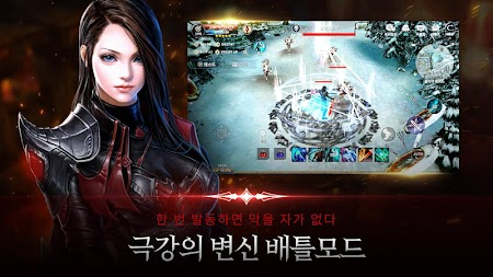 카발 모바일 (CABAL Mobile) APK screenshot thumbnail 4