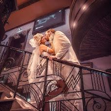 Свадебный фотограф Максим Капланский (Kaplansky). Фотография от 30.04.2015