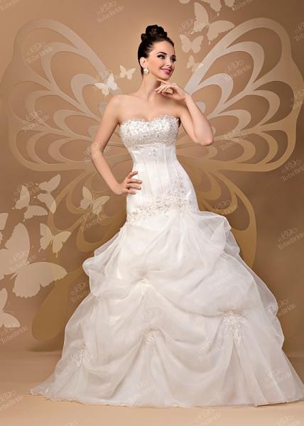 New life, свадебный салон  в Екатеринбурге