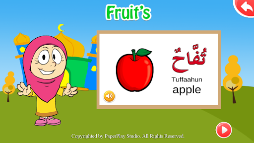 Education app for kids for android – download for free.