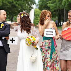 Wedding photographer Svetlana Matusevich (svetamatusevich). Photo of 10.08.2013