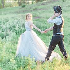 Wedding photographer Yuliya Svitla (svitla). Photo of 19.07.2016